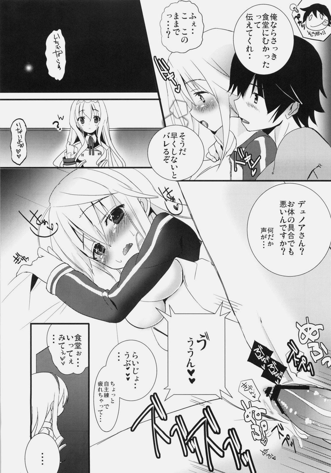 ichica to 9