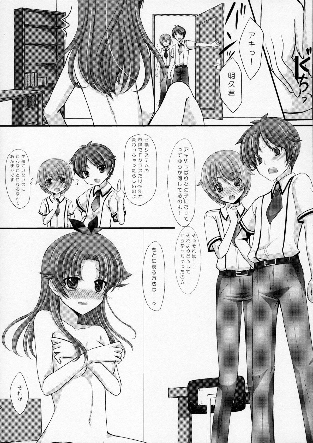 Onnanoko wa Kimochi Iinda yo 6