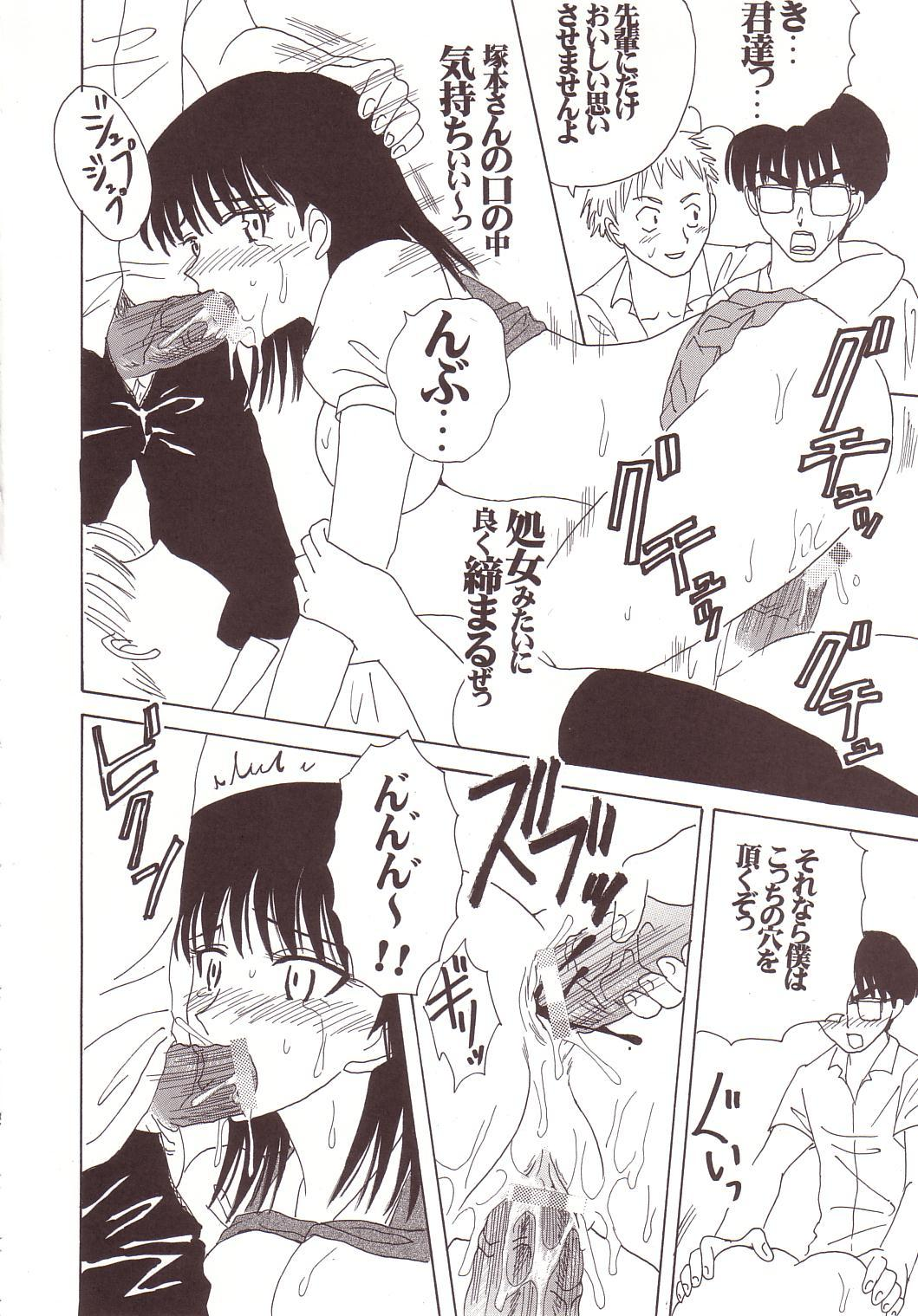 Nakadashi Scramble 20
