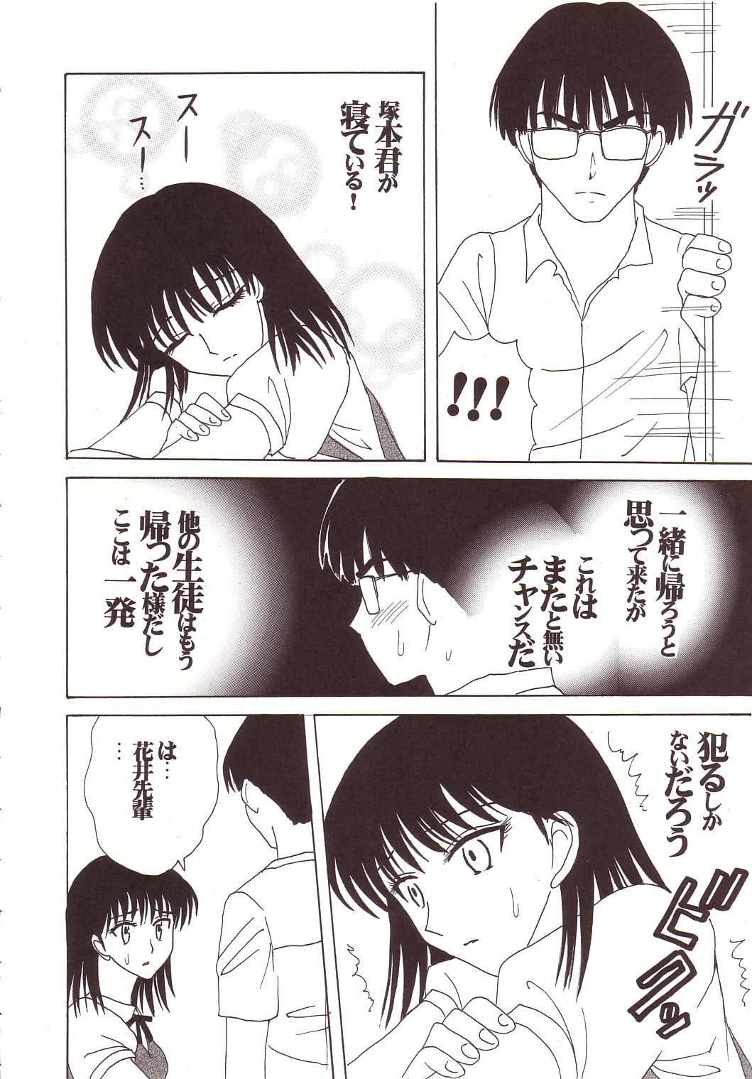 Nakadashi Scramble 4