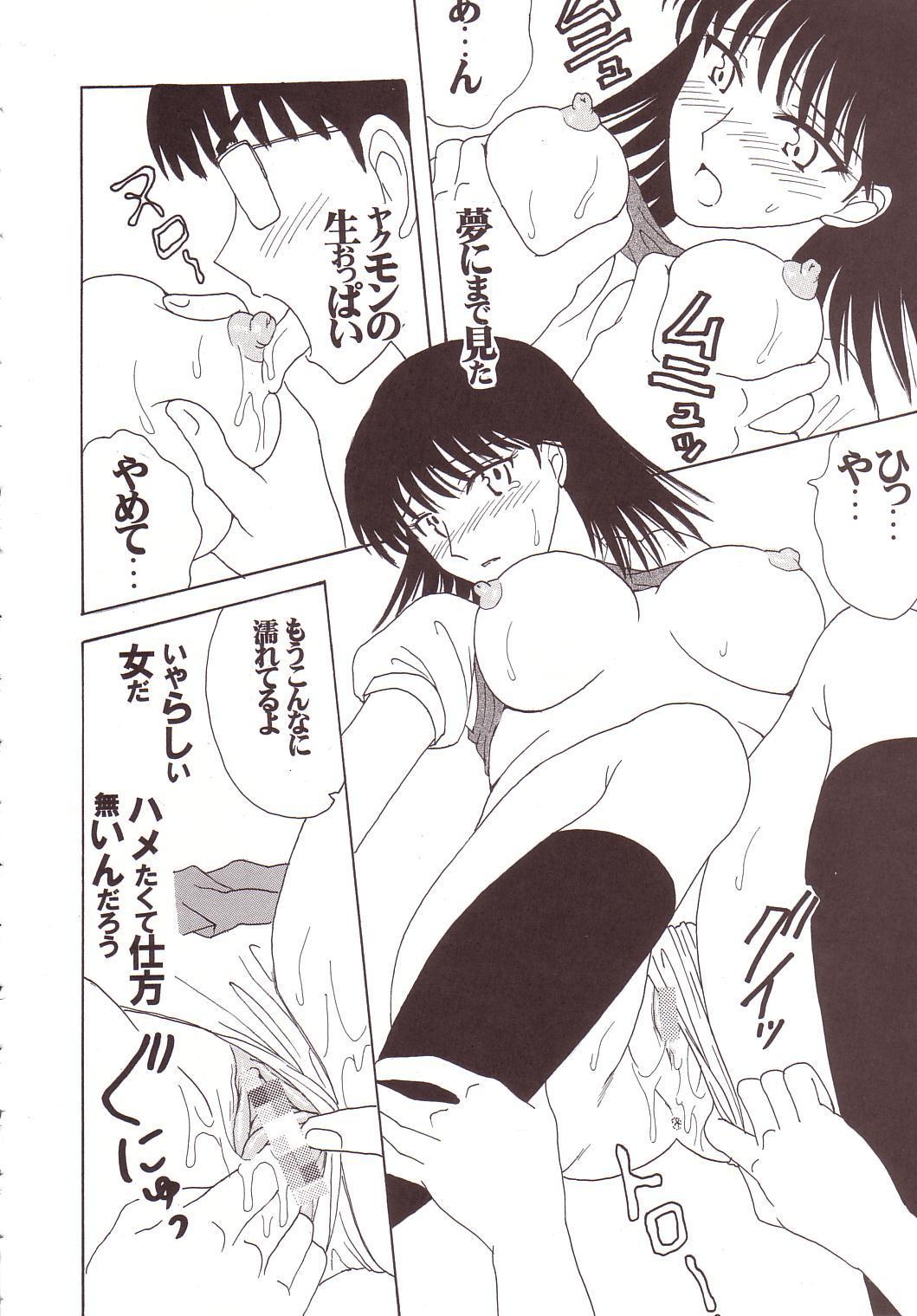 Nakadashi Scramble 6
