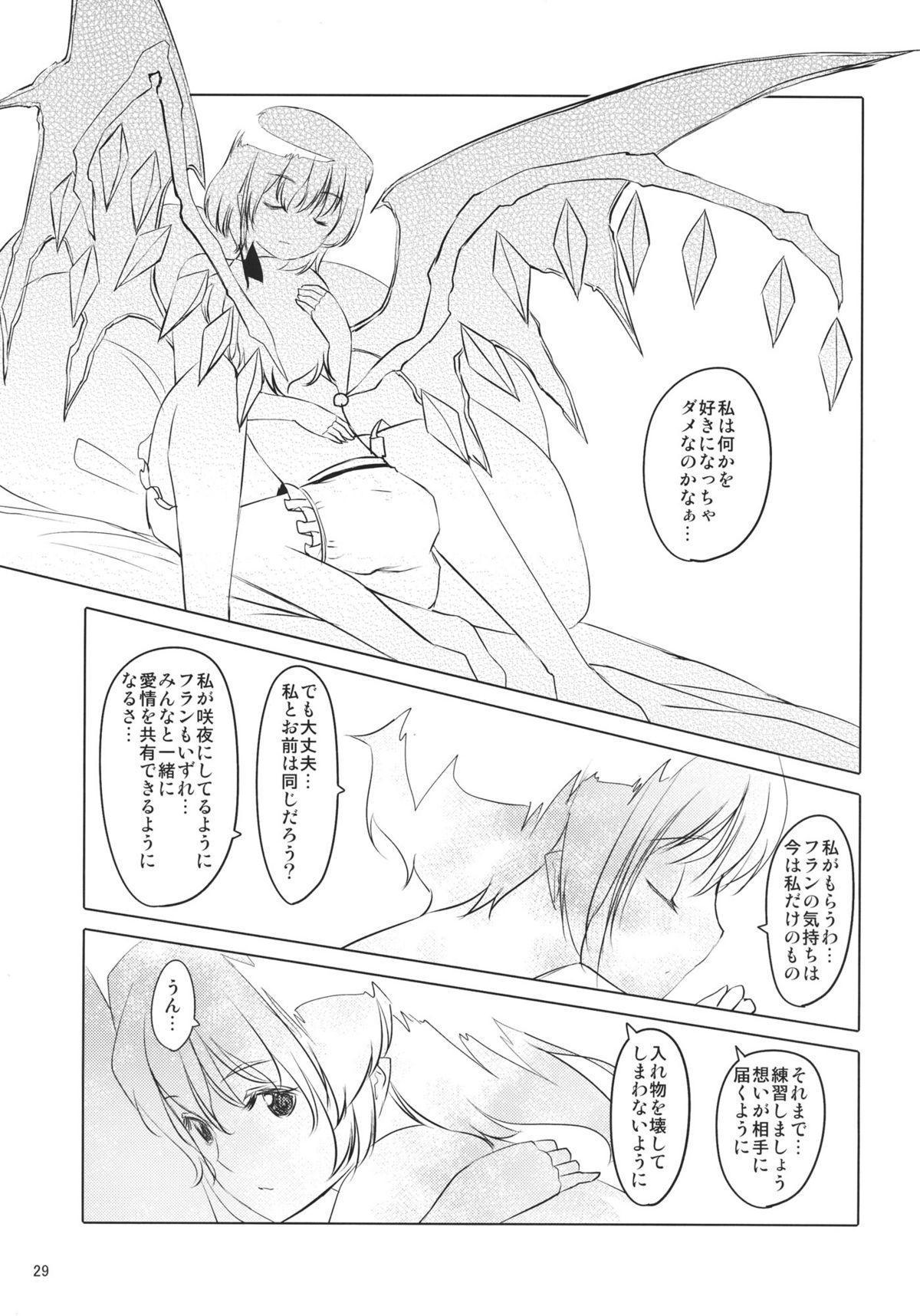 Flan-chan Infinity 30