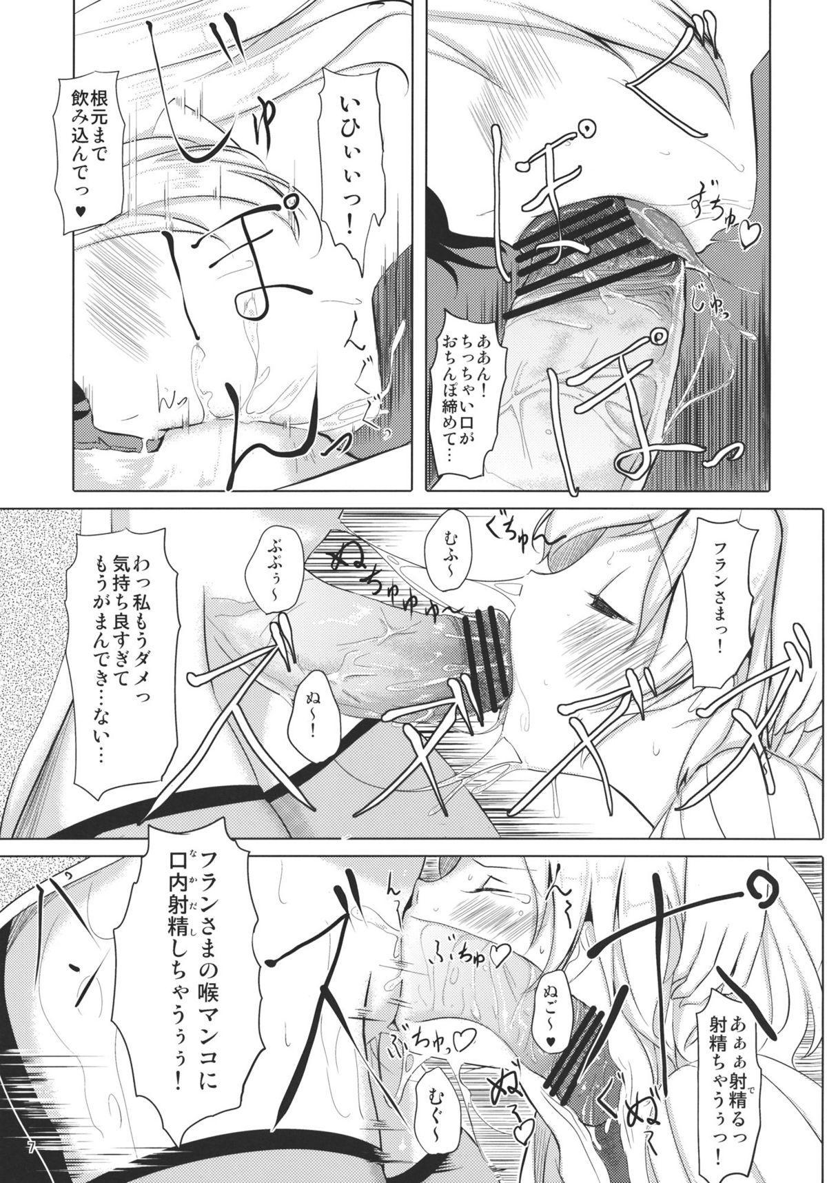 Flan-chan Infinity 8
