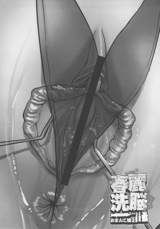 Chun-Li Sennou 23