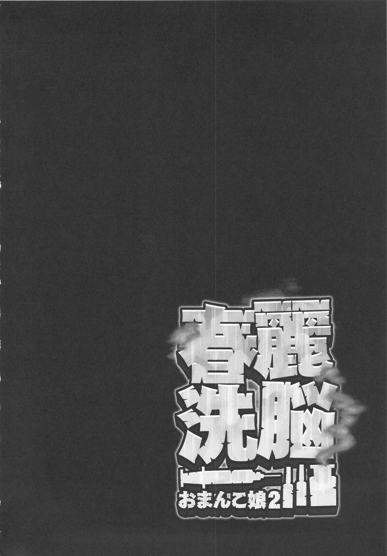 Chun-Li Sennou 2