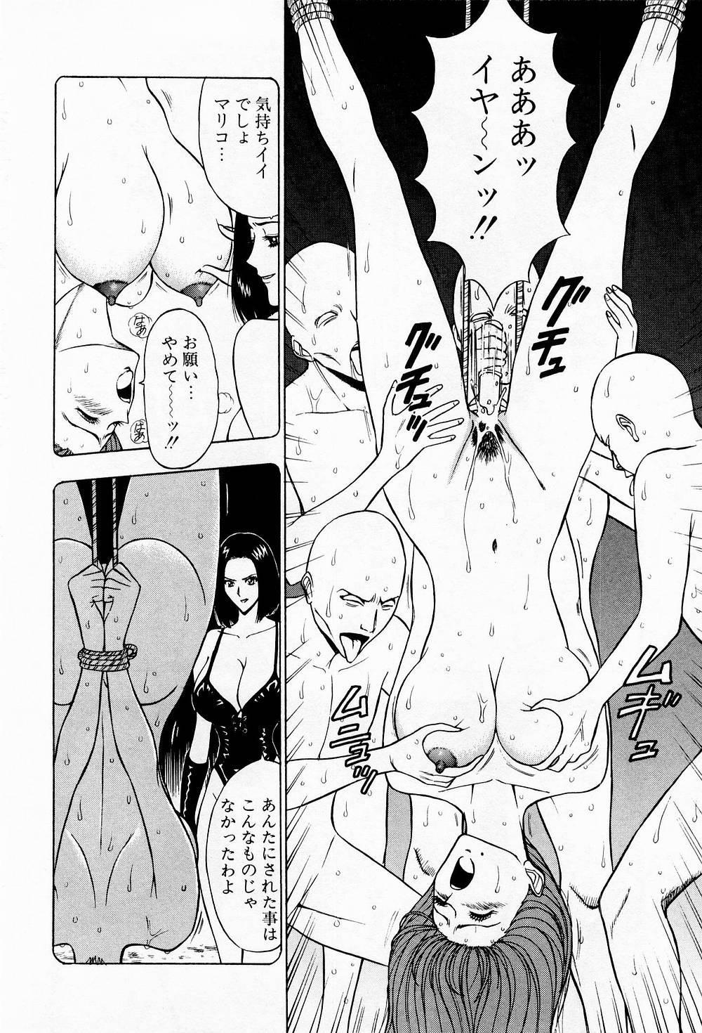 Bakusha Kyuudou Men 3 109