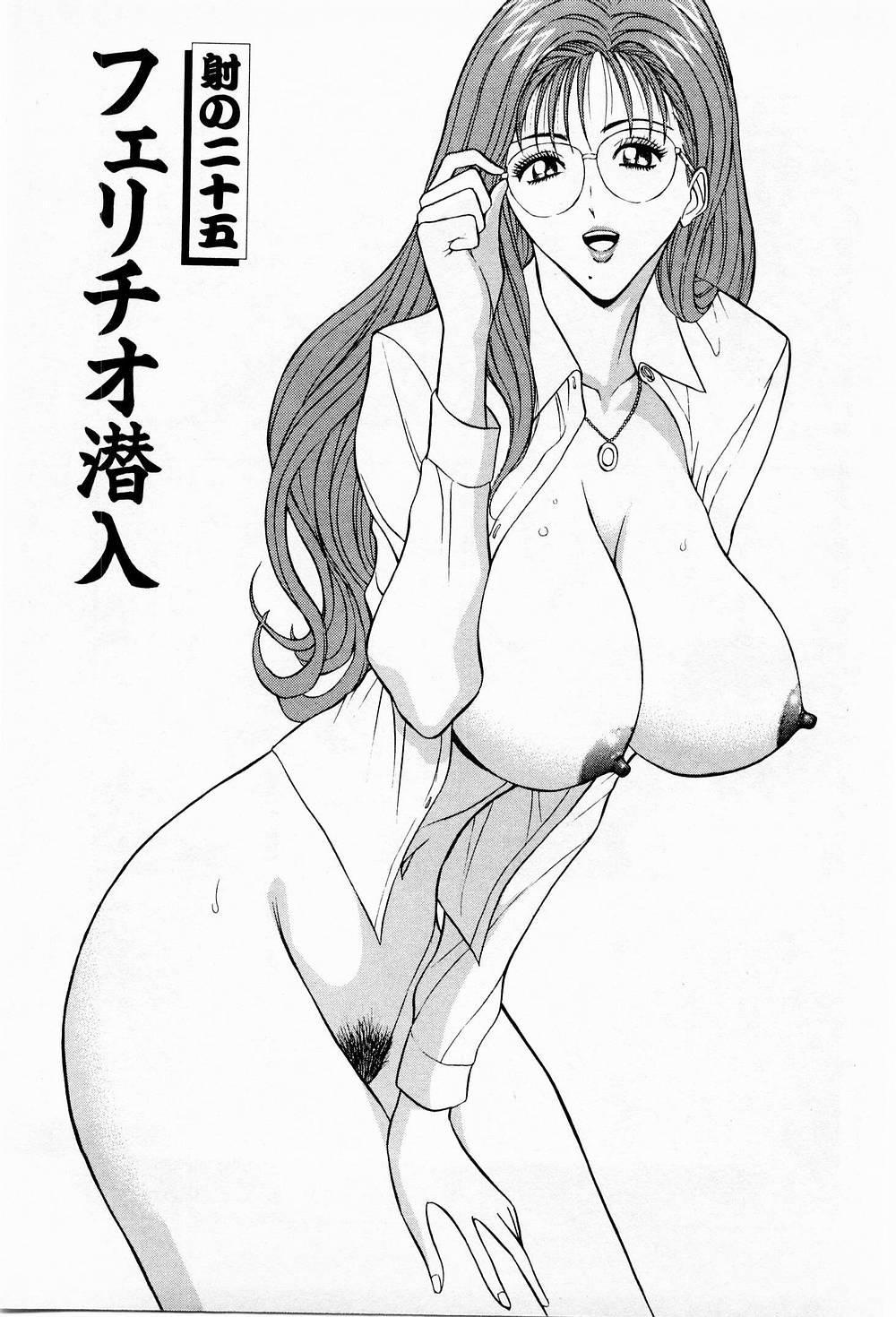 Bakusha Kyuudou Men 3 126