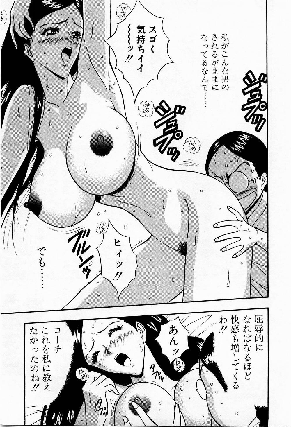 Bakusha Kyuudou Men 3 142
