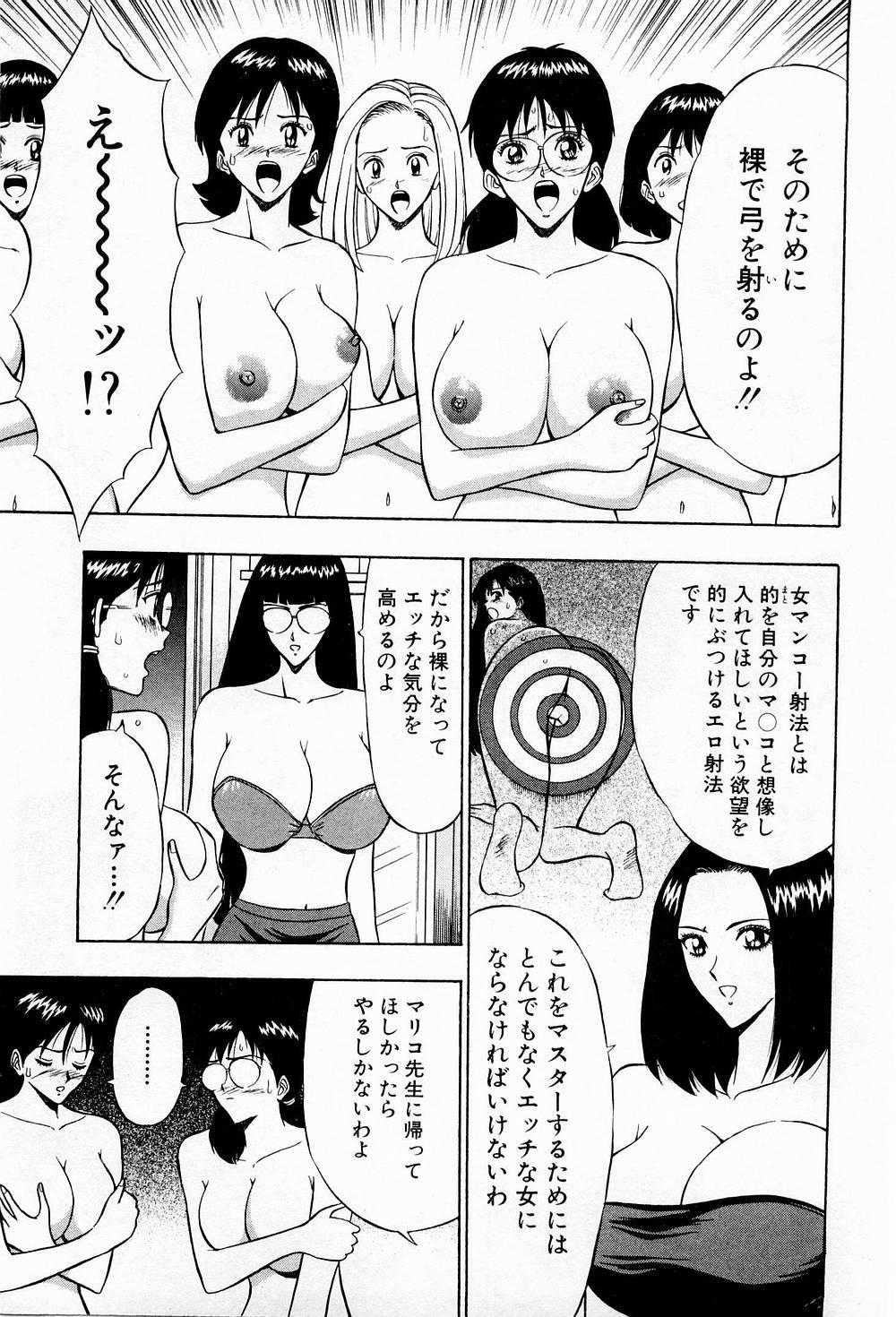 Bakusha Kyuudou Men 3 38