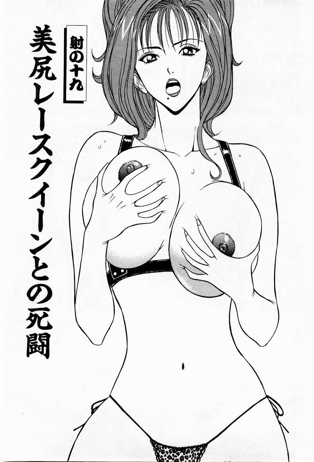 Bakusha Kyuudou Men 3 4