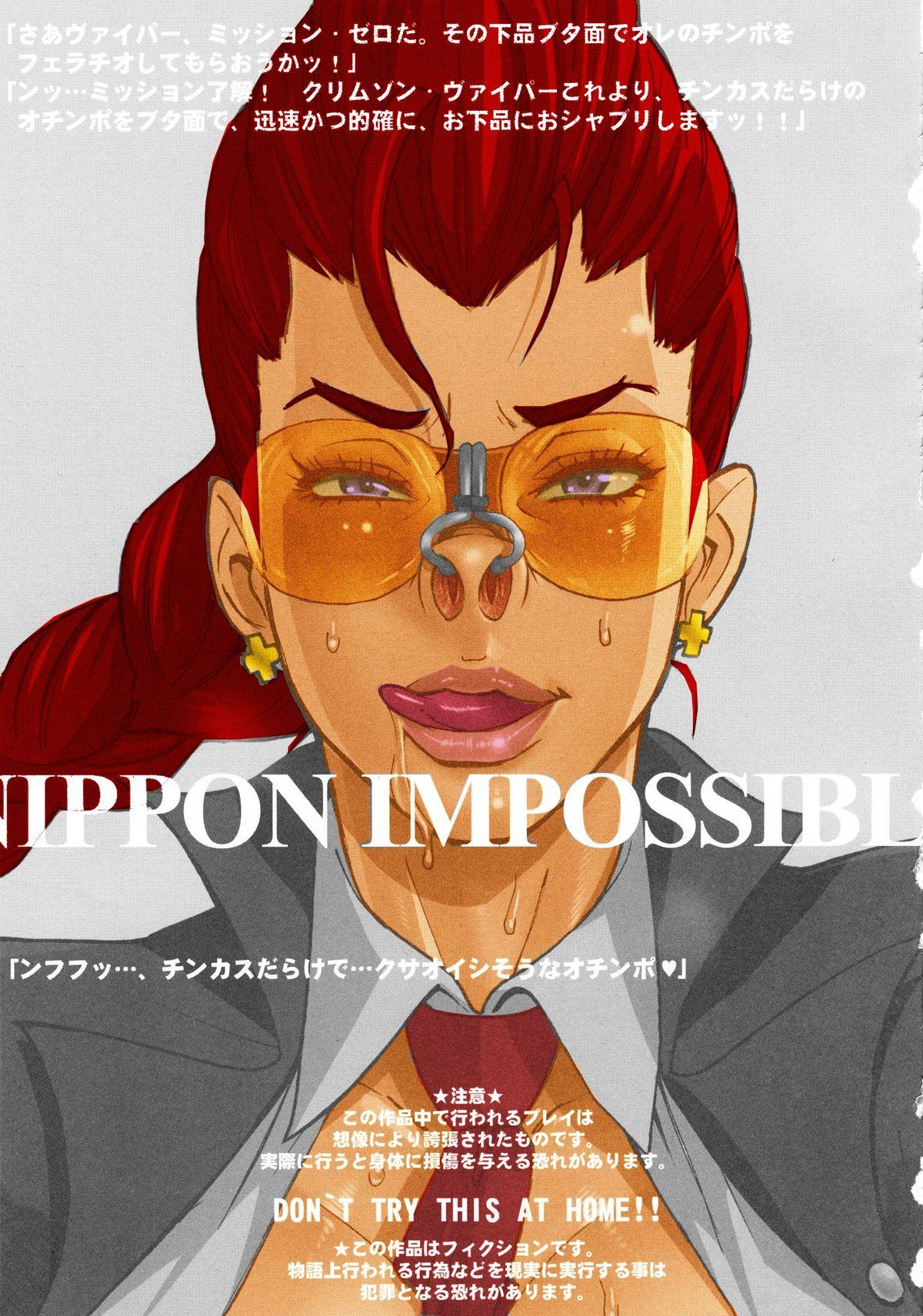 NIPPON IMPOSSIBLE 1