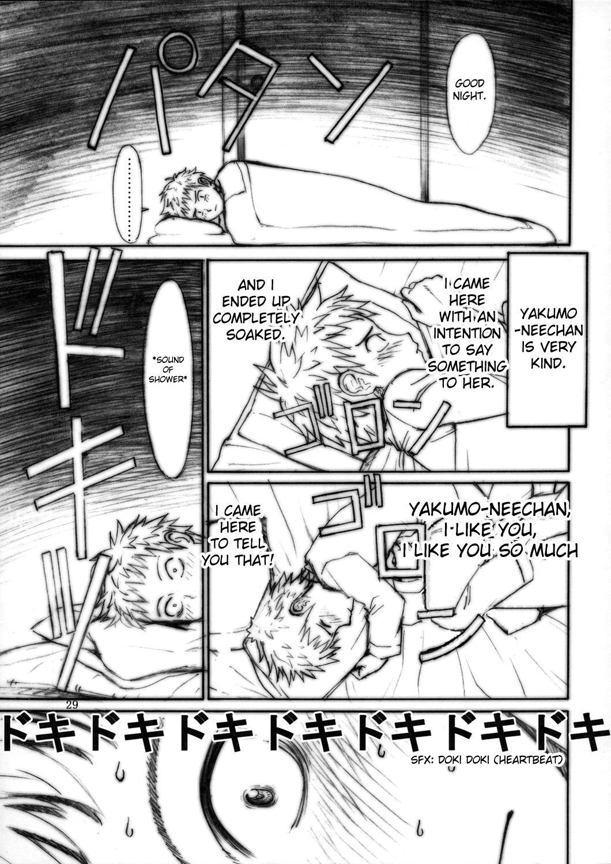 Thrust Rumble 27