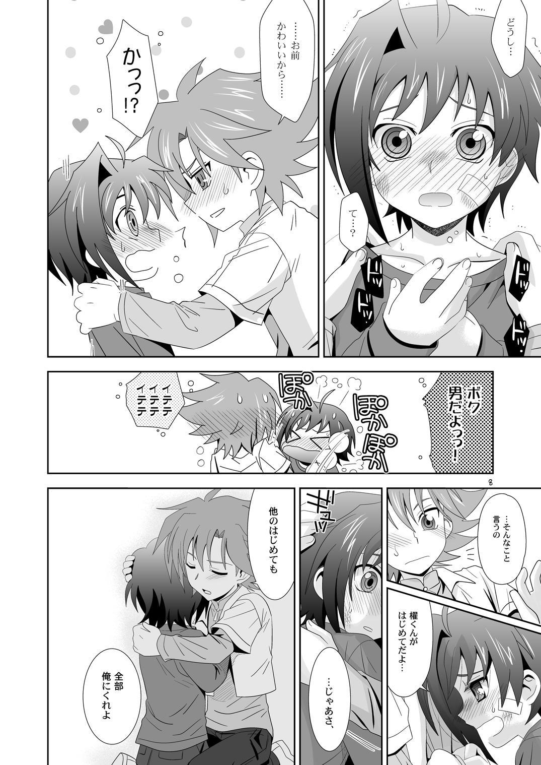 Yuuyake to Coppepan 6