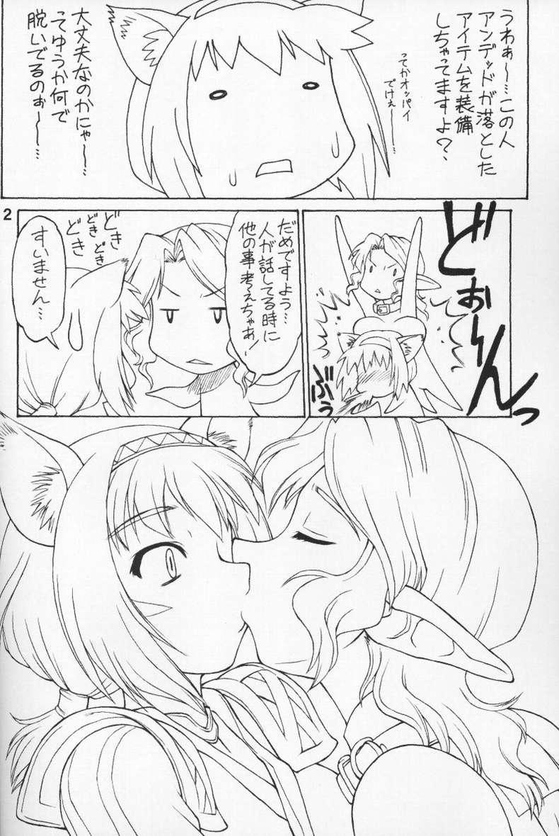 Kimitoita Memory 10