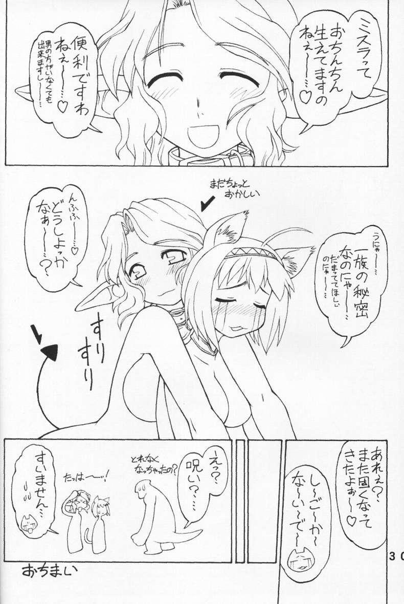 Kimitoita Memory 28