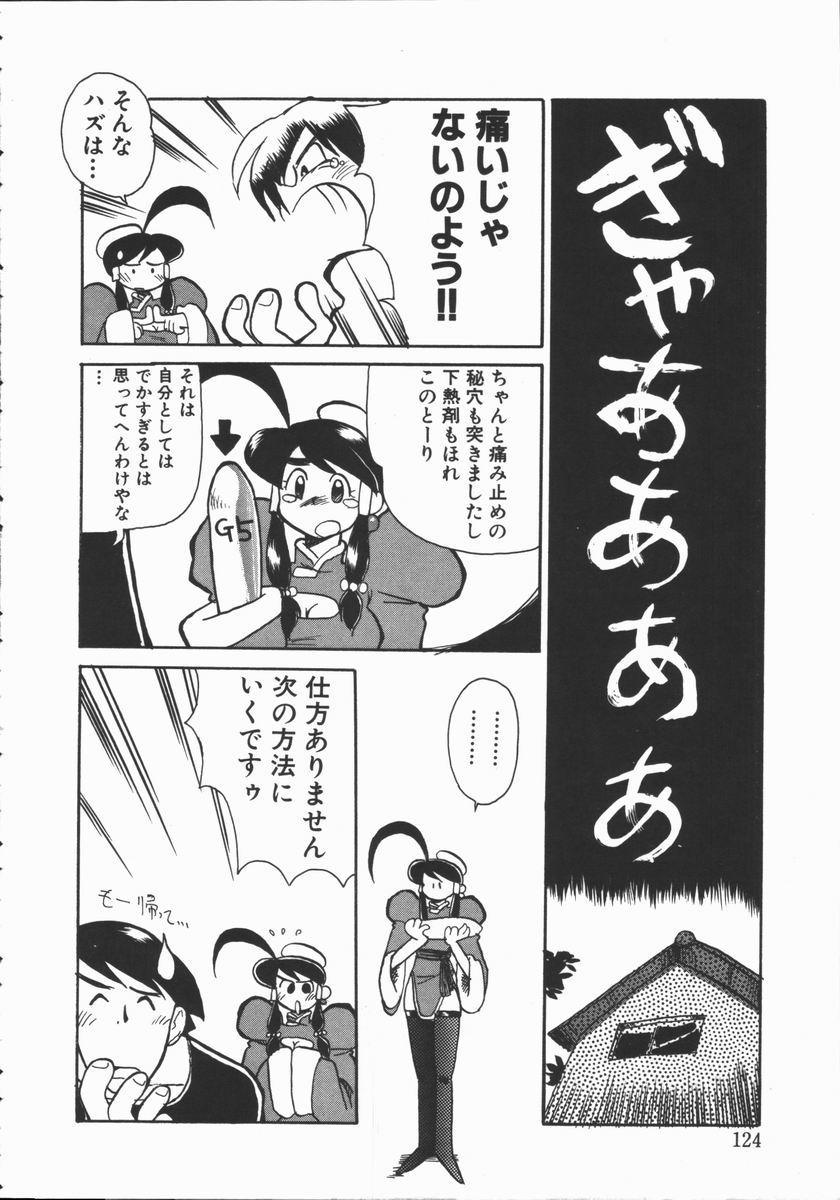 Shabon Okusama | Madam Sabon 119