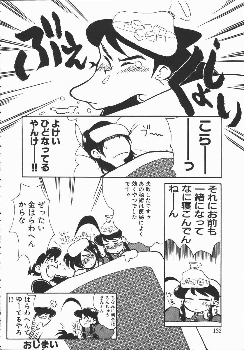 Shabon Okusama | Madam Sabon 126