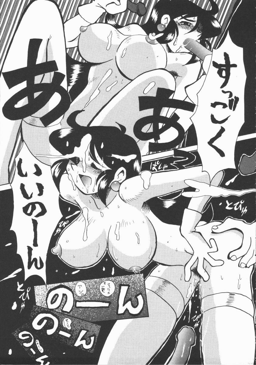 Shabon Okusama | Madam Sabon 64