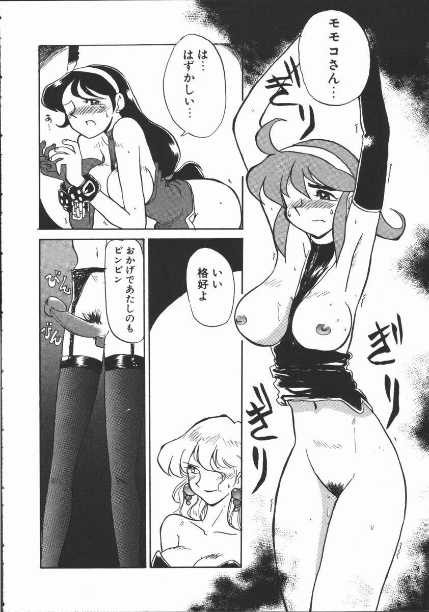 Shabon Okusama | Madam Sabon 86