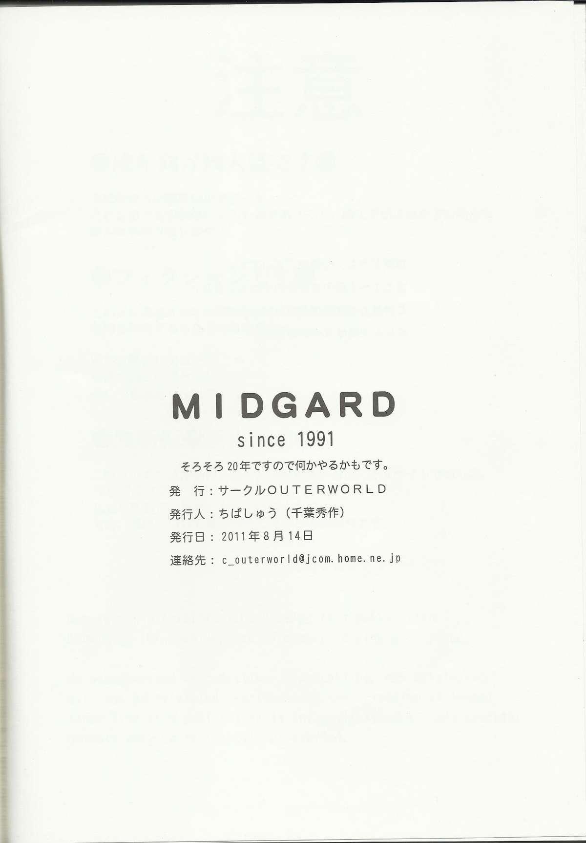 MIDGARD 36