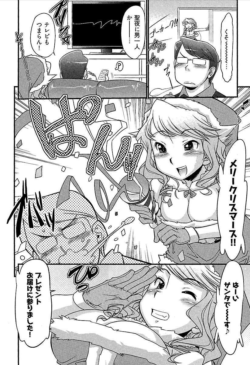 Meshimase Honey 10