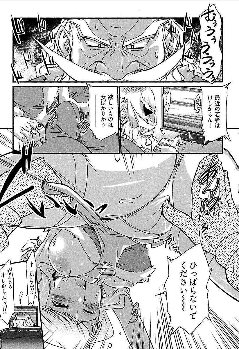 Meshimase Honey 15