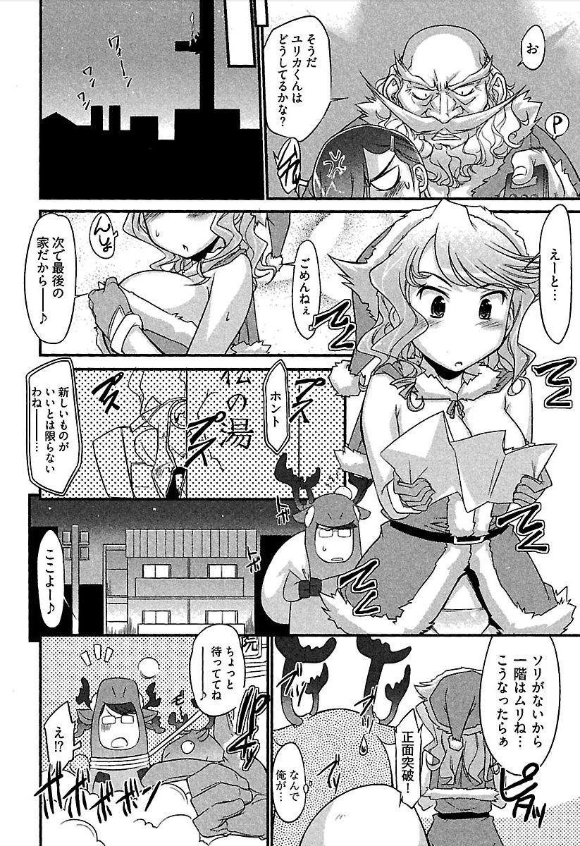 Meshimase Honey 24