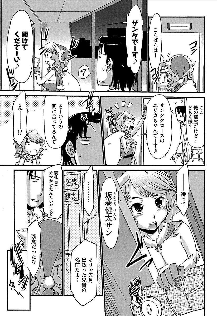 Meshimase Honey 25