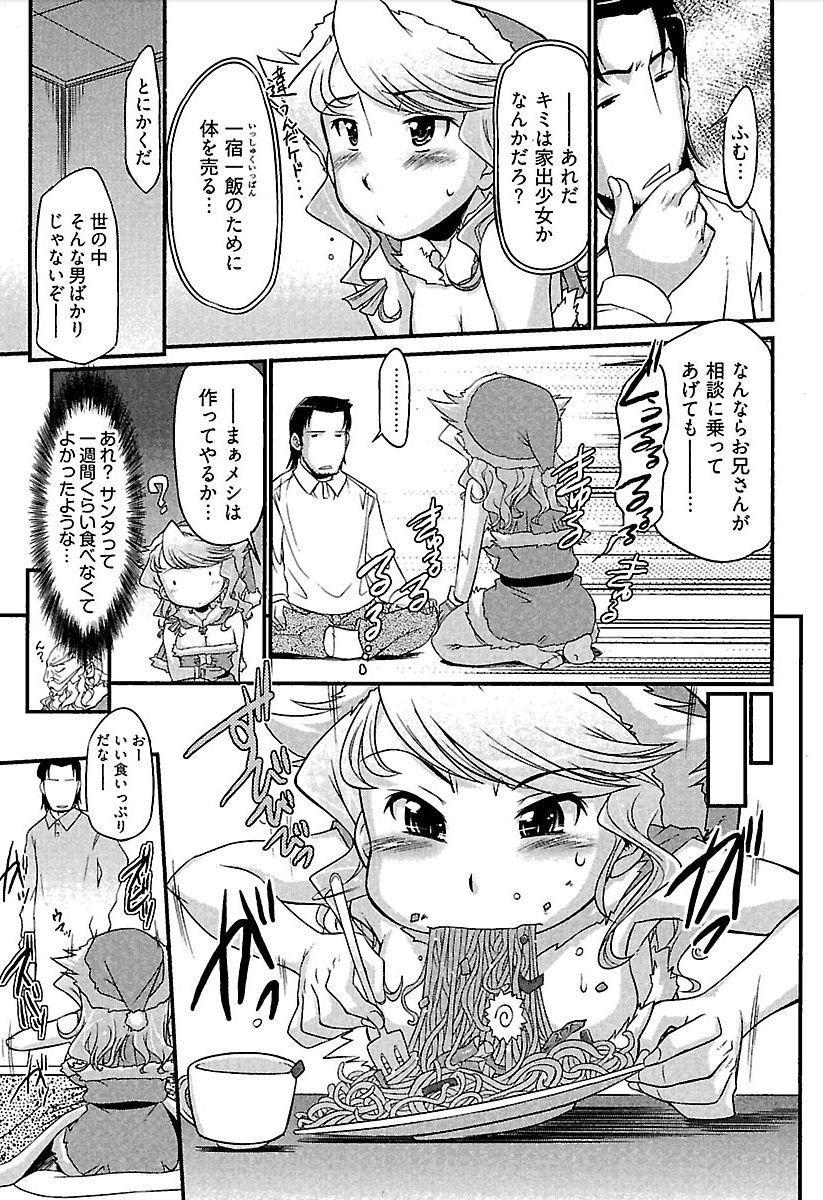 Meshimase Honey 27