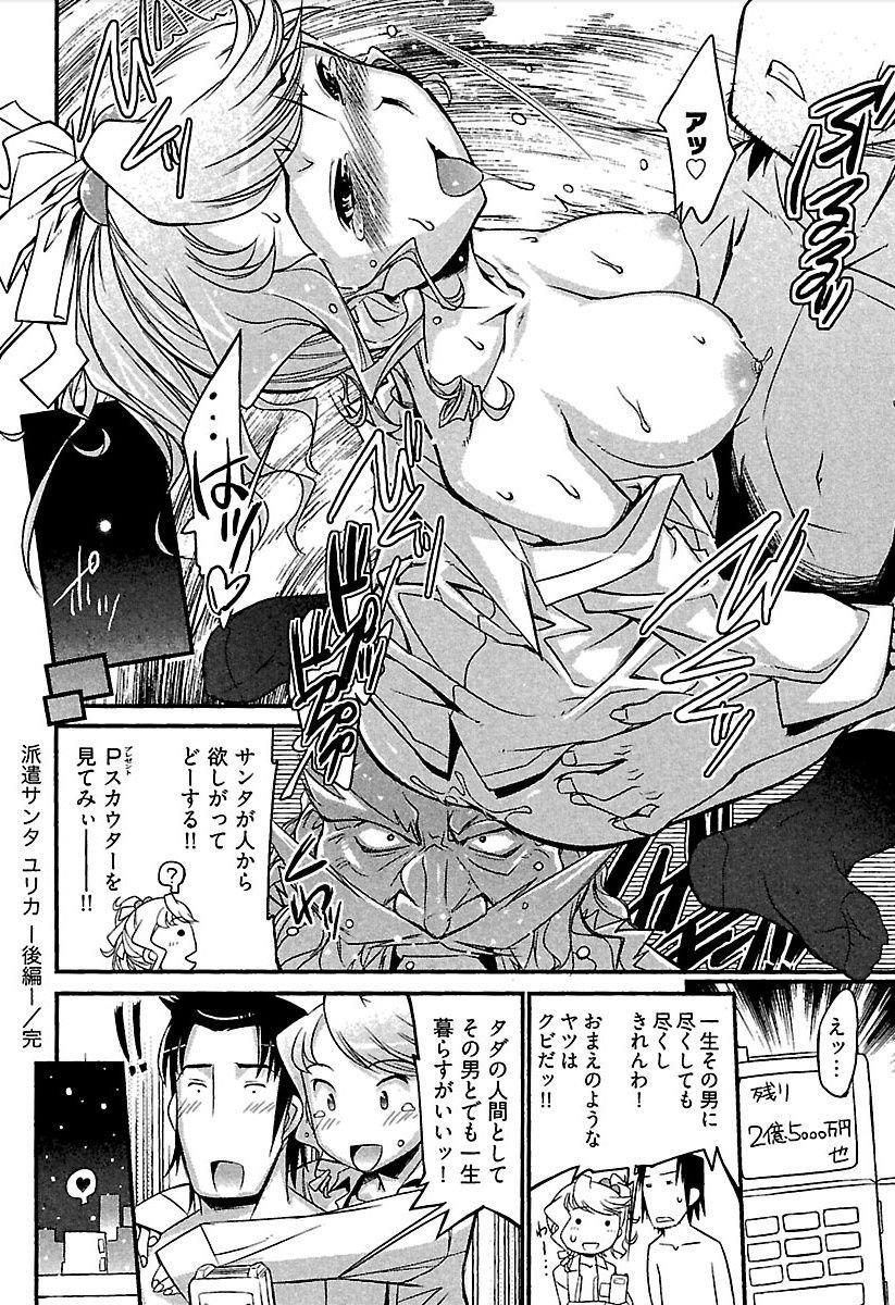 Meshimase Honey 40