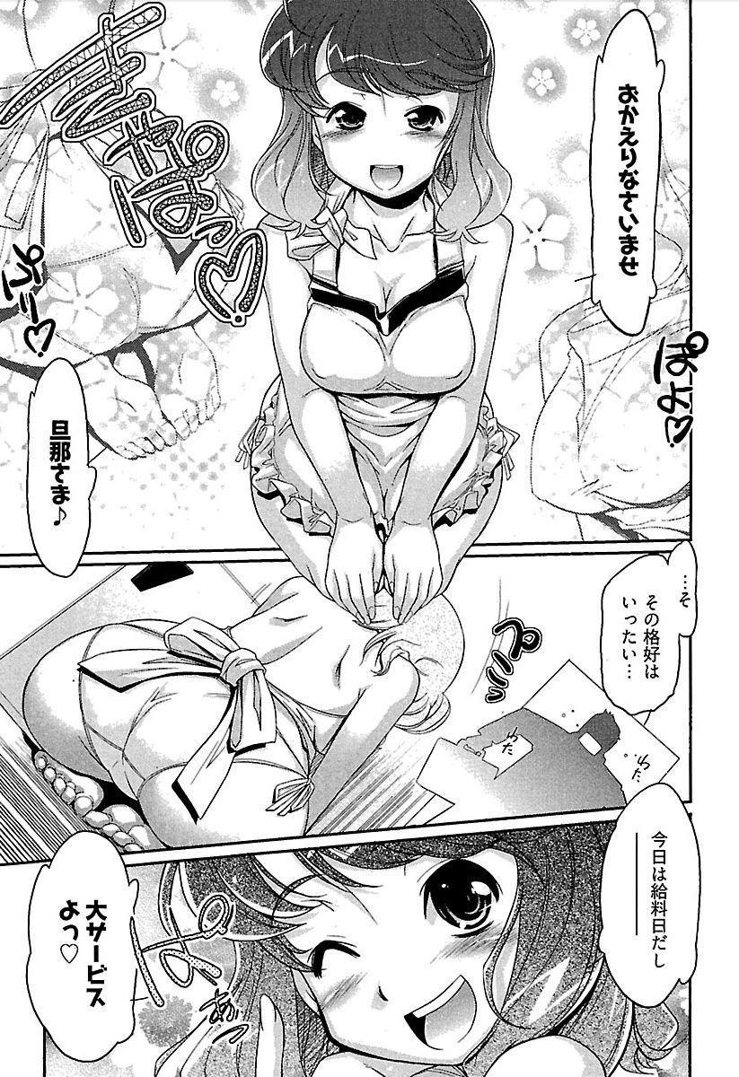 Meshimase Honey 43