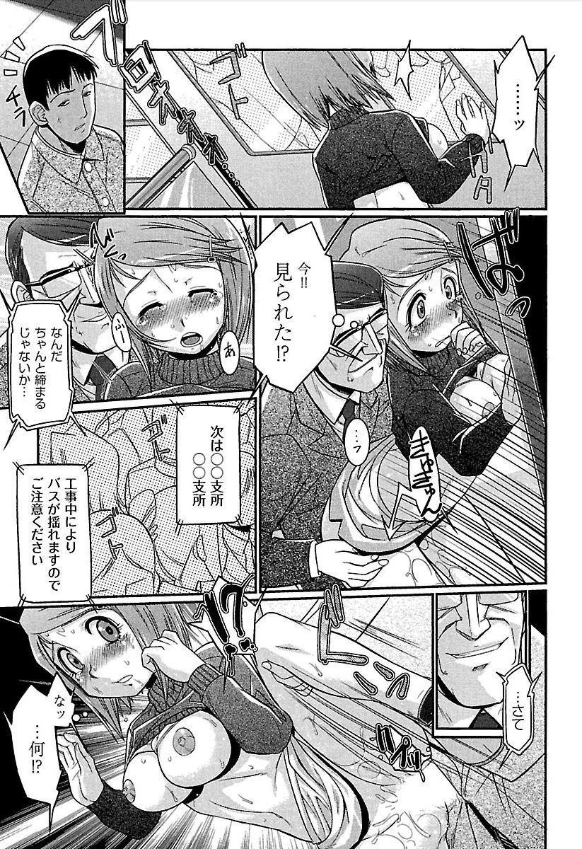 Meshimase Honey 91
