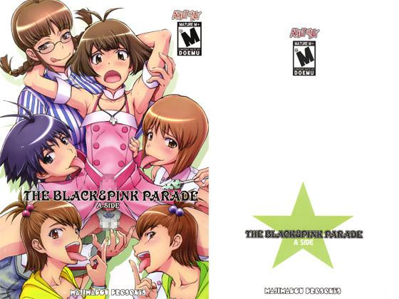 THE BLACK & PINK PARADE A-SIDE 0