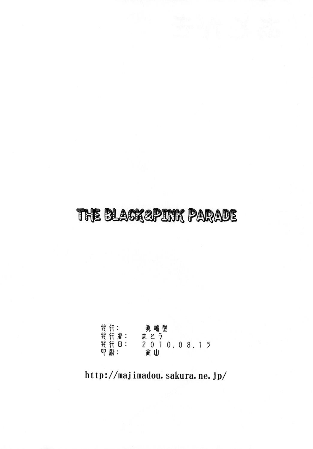 THE BLACK & PINK PARADE A-SIDE 17