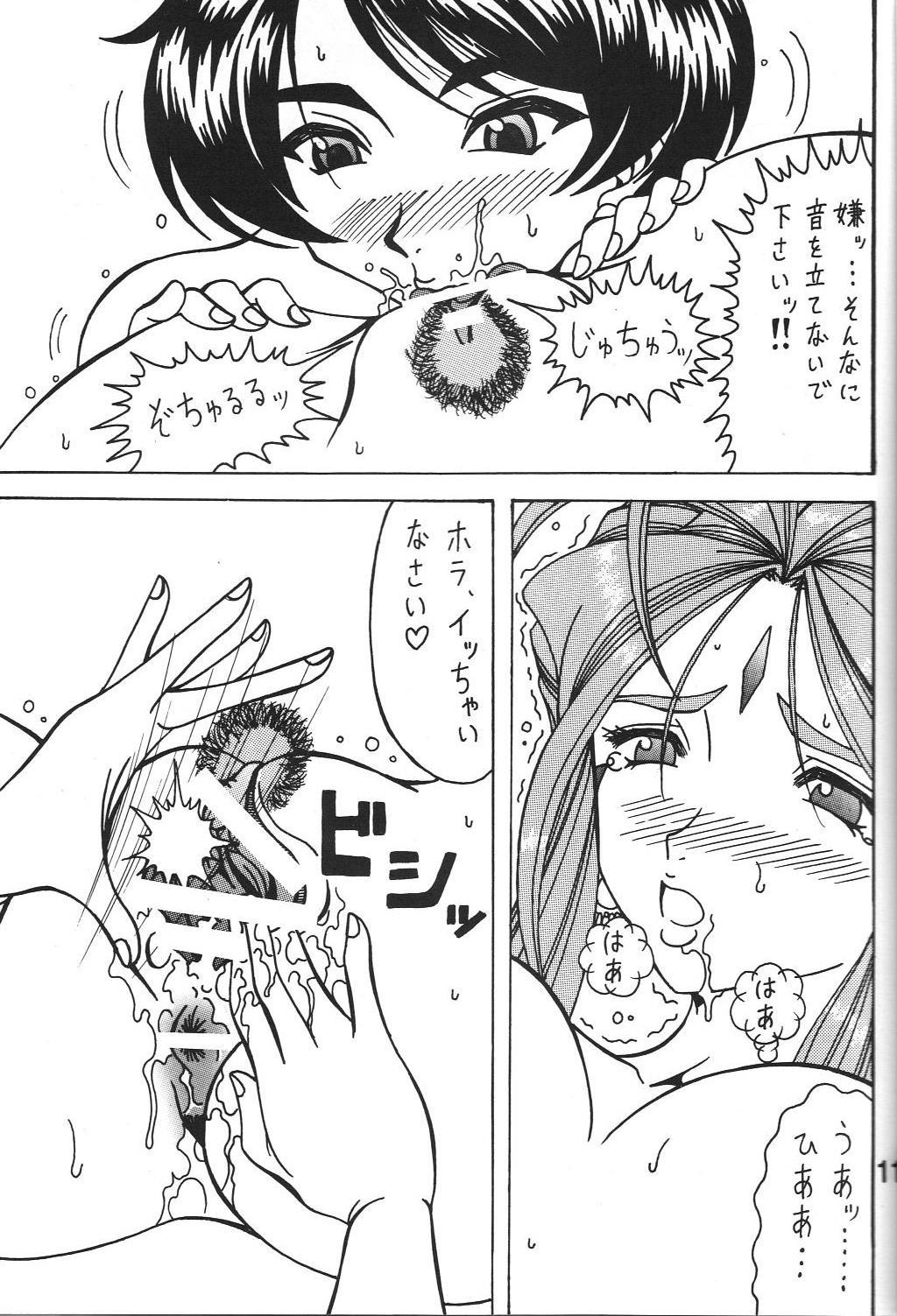 Megami no yuri kago 9