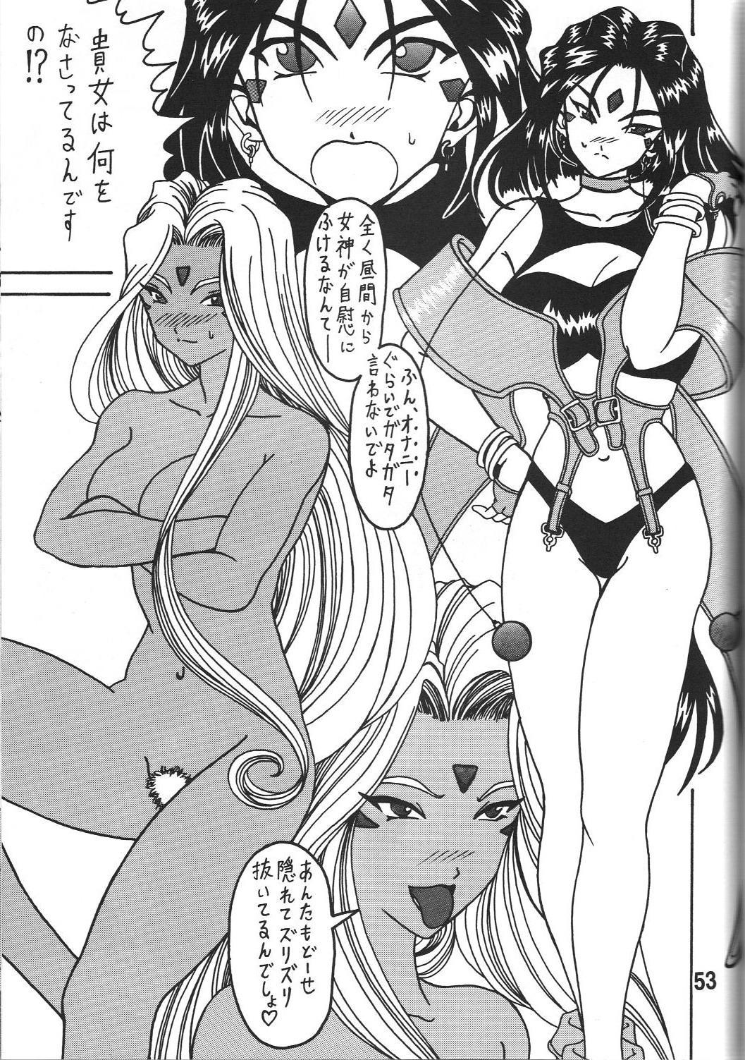 Megami no yuri kago 52