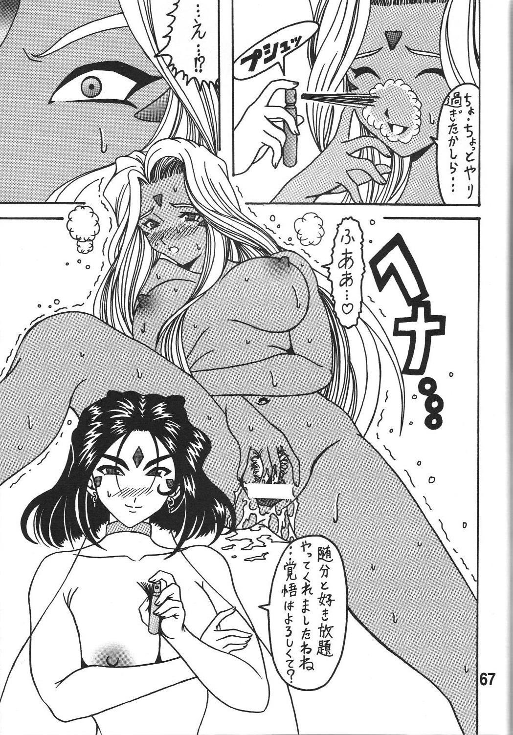 Megami no yuri kago 66
