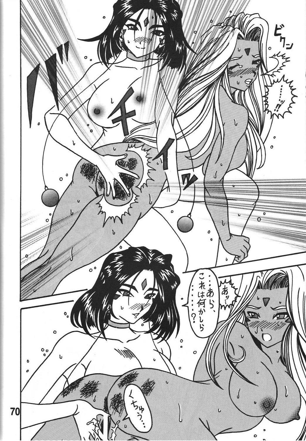 Megami no yuri kago 69