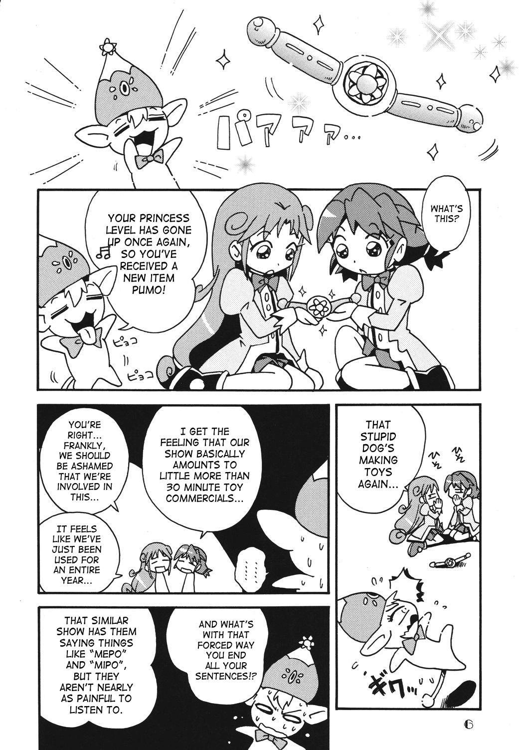 Little Twins Fantasy 1