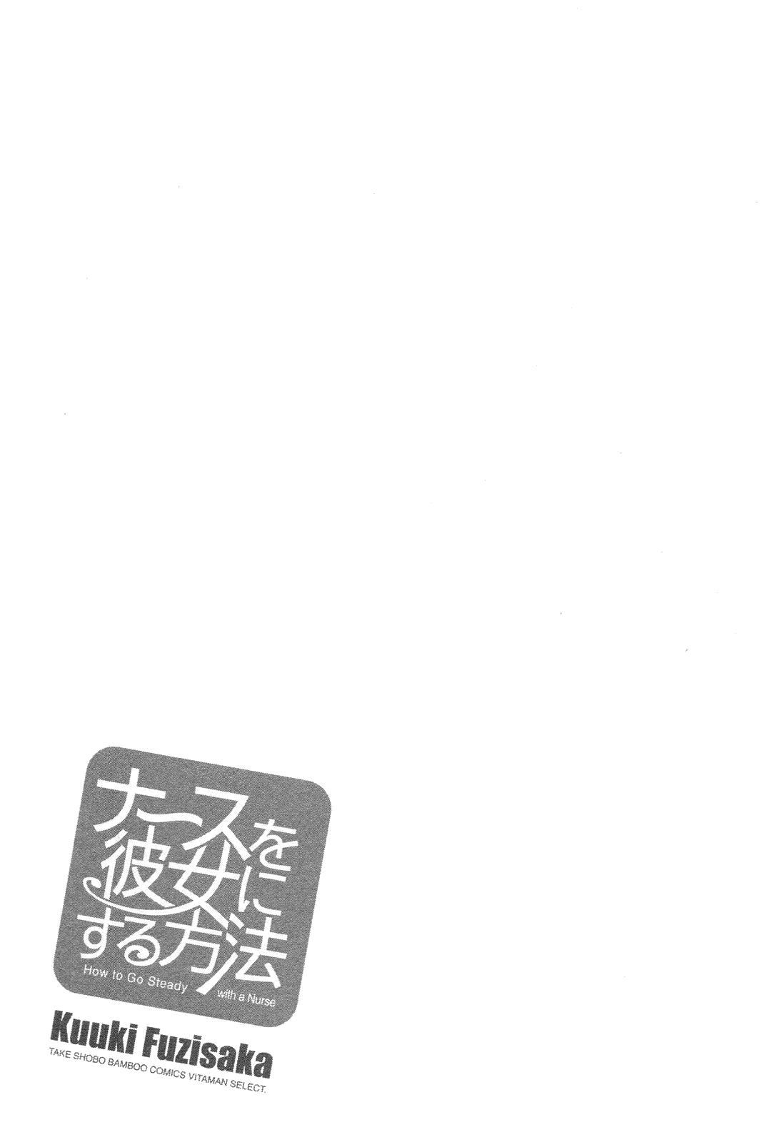 Nurse o Kanojo ni Suru Houhou - How To Go Steady With A Nurse 1 99