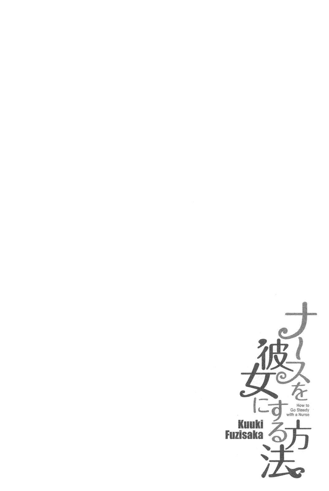 Nurse o Kanojo ni Suru Houhou - How To Go Steady With A Nurse 1 100