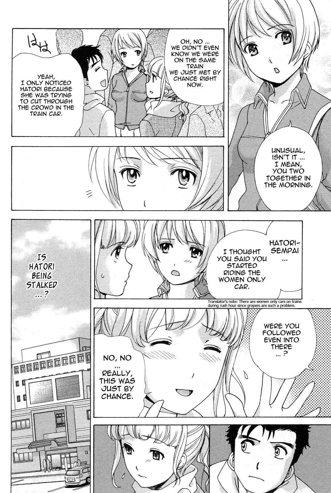 Nurse o Kanojo ni Suru Houhou - How To Go Steady With A Nurse 1 128