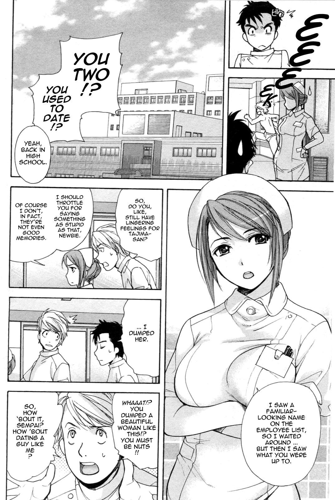 Nurse o Kanojo ni Suru Houhou - How To Go Steady With A Nurse 1 14