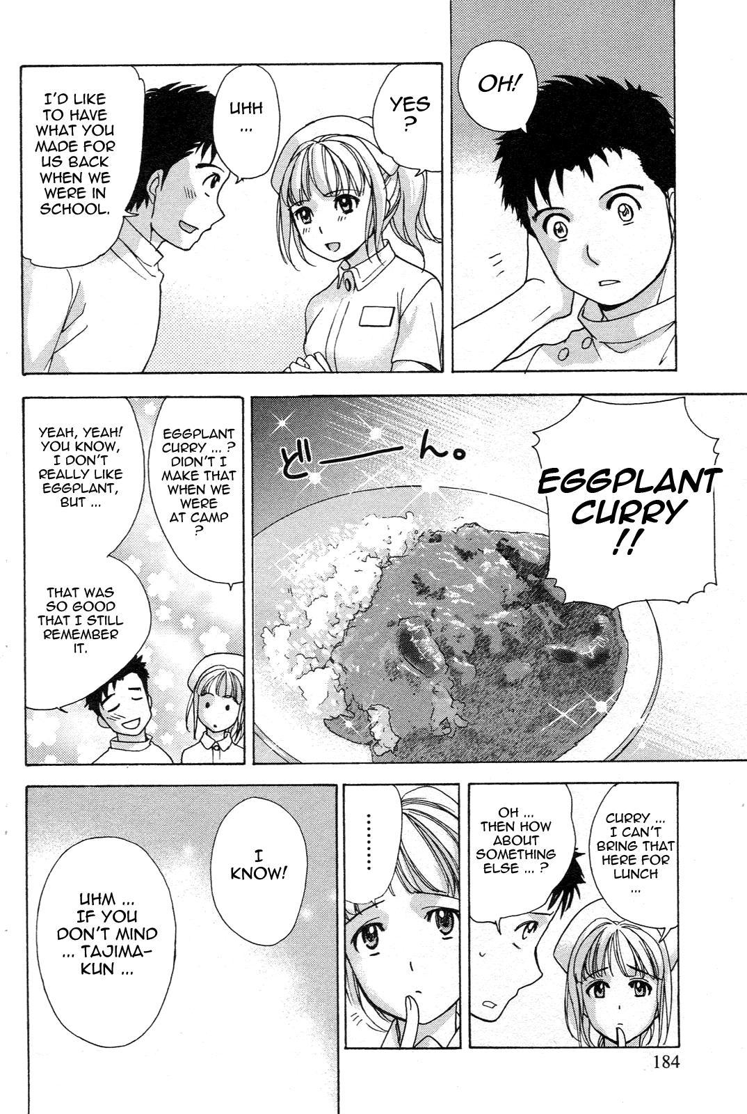 Nurse o Kanojo ni Suru Houhou - How To Go Steady With A Nurse 1 184