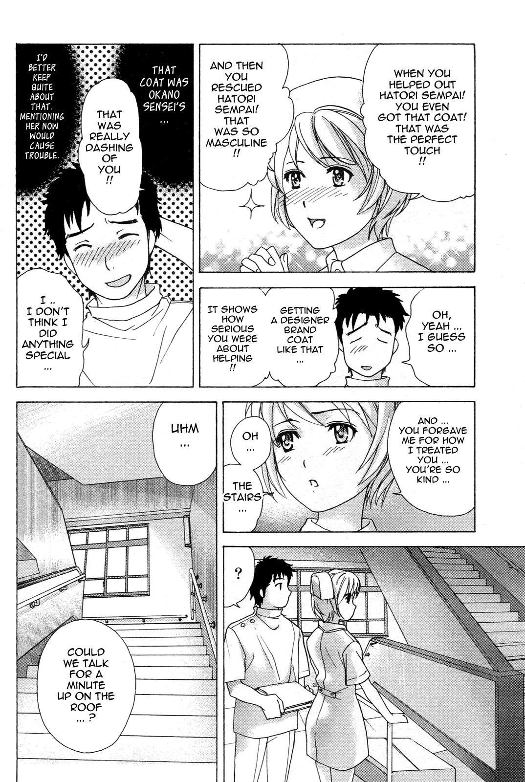 Nurse o Kanojo ni Suru Houhou - How To Go Steady With A Nurse 1 188