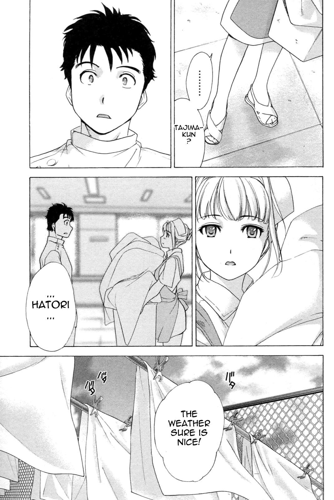 Nurse o Kanojo ni Suru Houhou - How To Go Steady With A Nurse 1 41