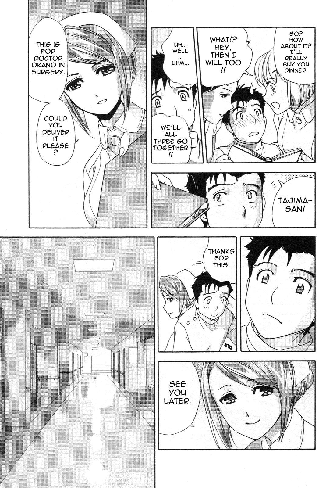 Nurse o Kanojo ni Suru Houhou - How To Go Steady With A Nurse 1 81