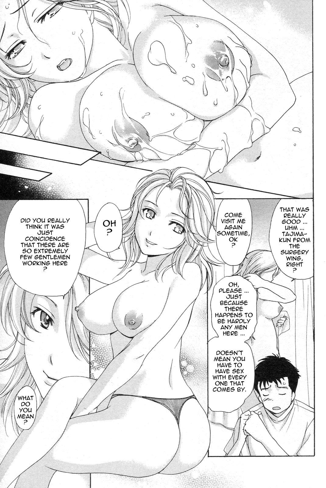 Nurse o Kanojo ni Suru Houhou - How To Go Steady With A Nurse 1 95