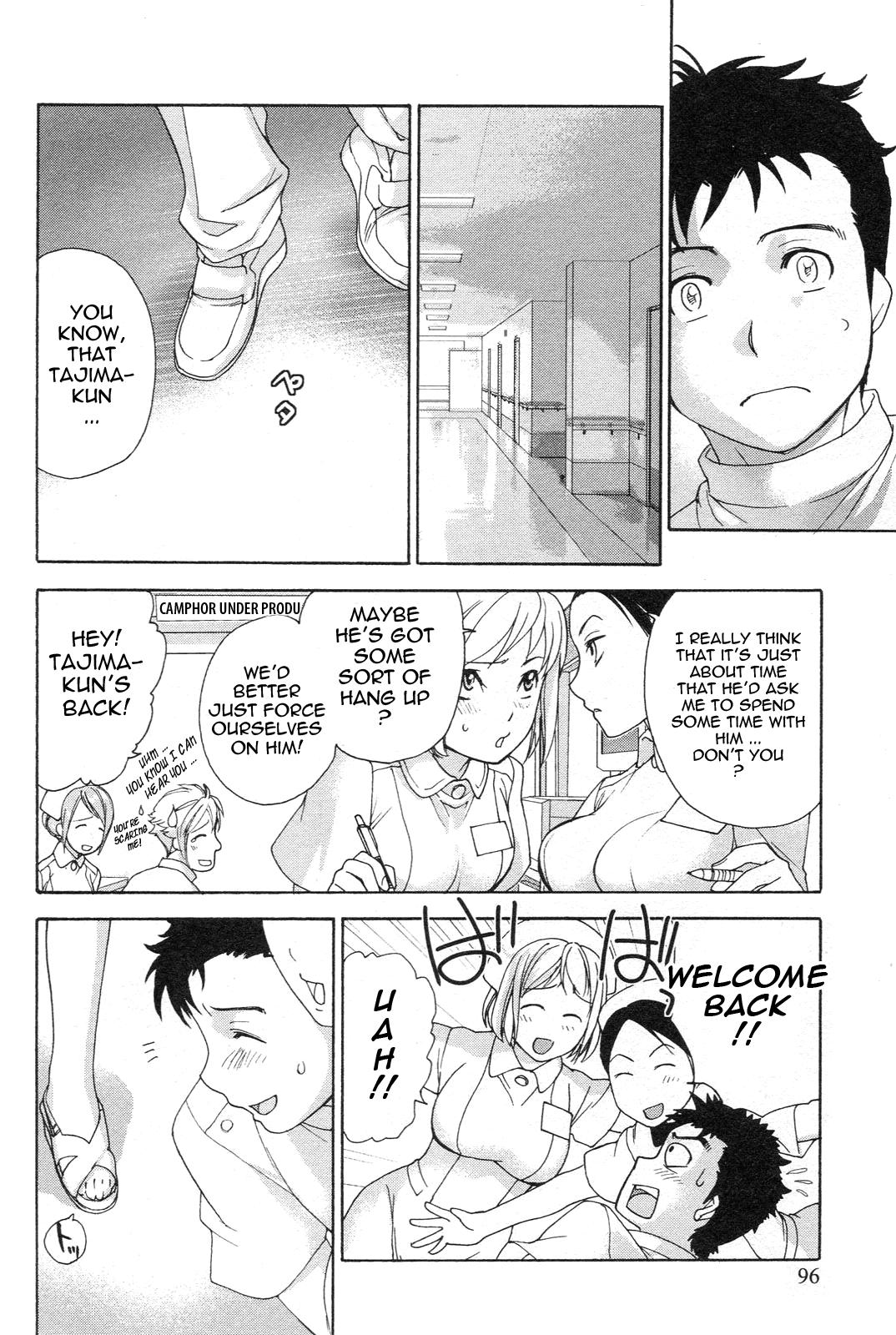 Nurse o Kanojo ni Suru Houhou - How To Go Steady With A Nurse 1 96