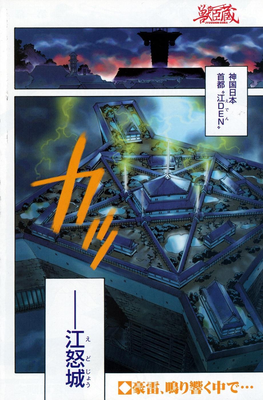 Young Champion Retsu Vol.10 163